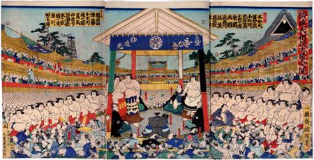●⑪勧進大相撲土俵入り之図2歌川国輝(二代)慶応2年(1866).jpg