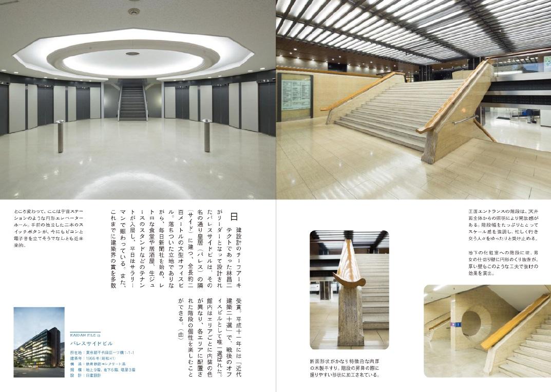 ●いい階段2.jpg