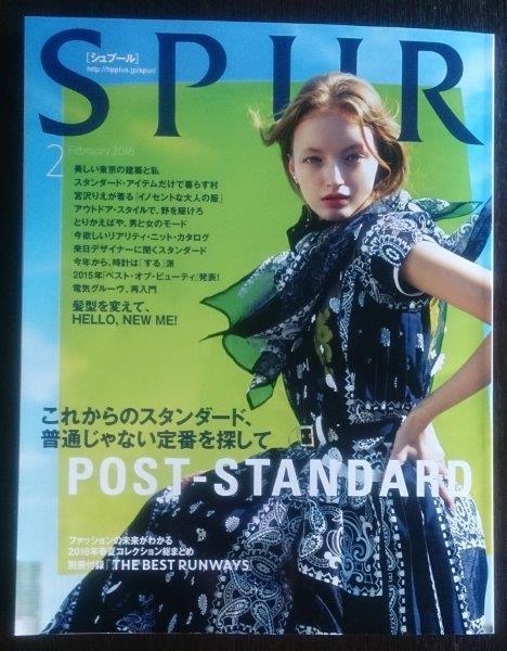 〇DSC_7024小.jpg