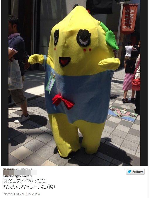 ふな偽物 名古屋.jpg