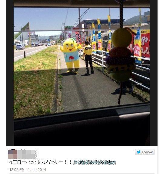 ふな偽物 長野.jpg