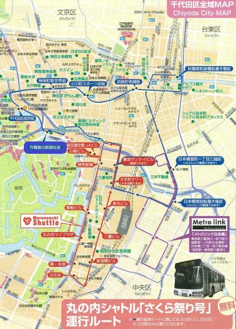 バス地図.jpg