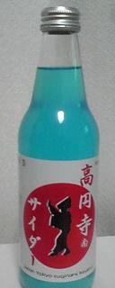 ・サイダー高円寺阿波2.jpg