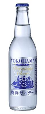 ・横浜サイダー.jpg