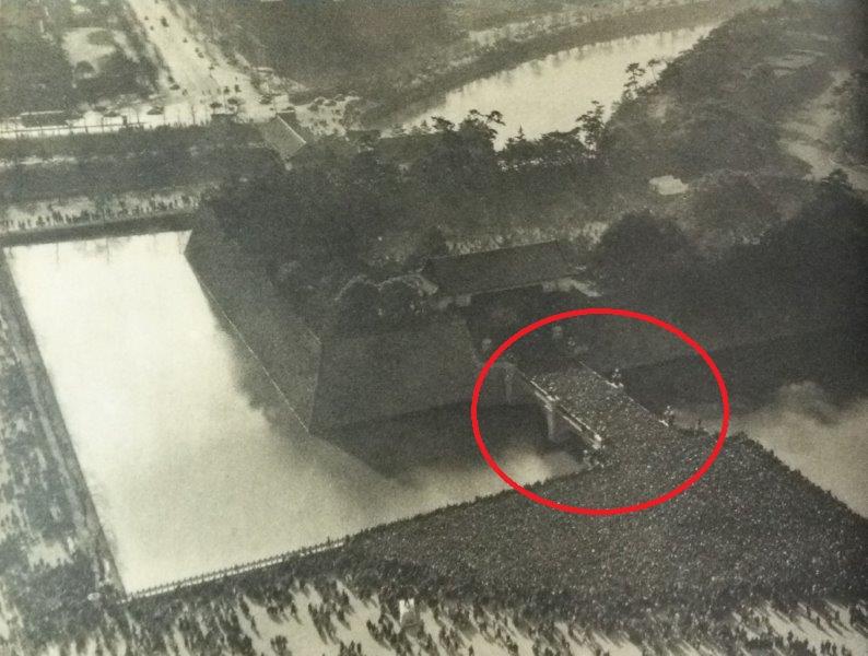 二重橋事故・『アサヒグラフ』 1954年1月20日号小2.JPG