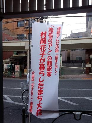 大田区.jpg