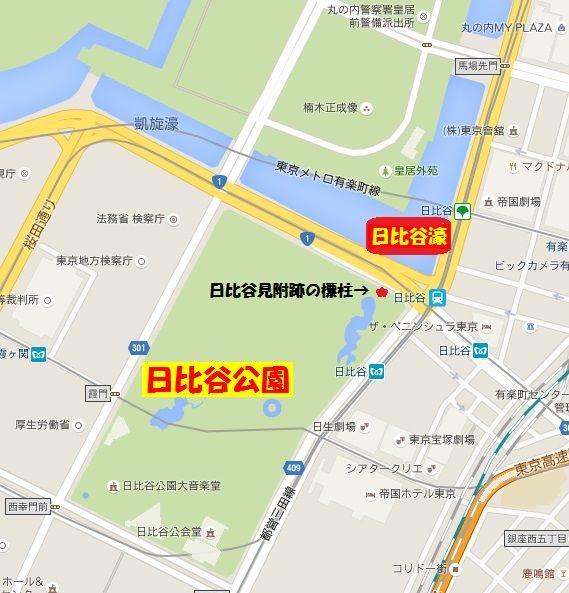 日比谷公園の地図.jpg