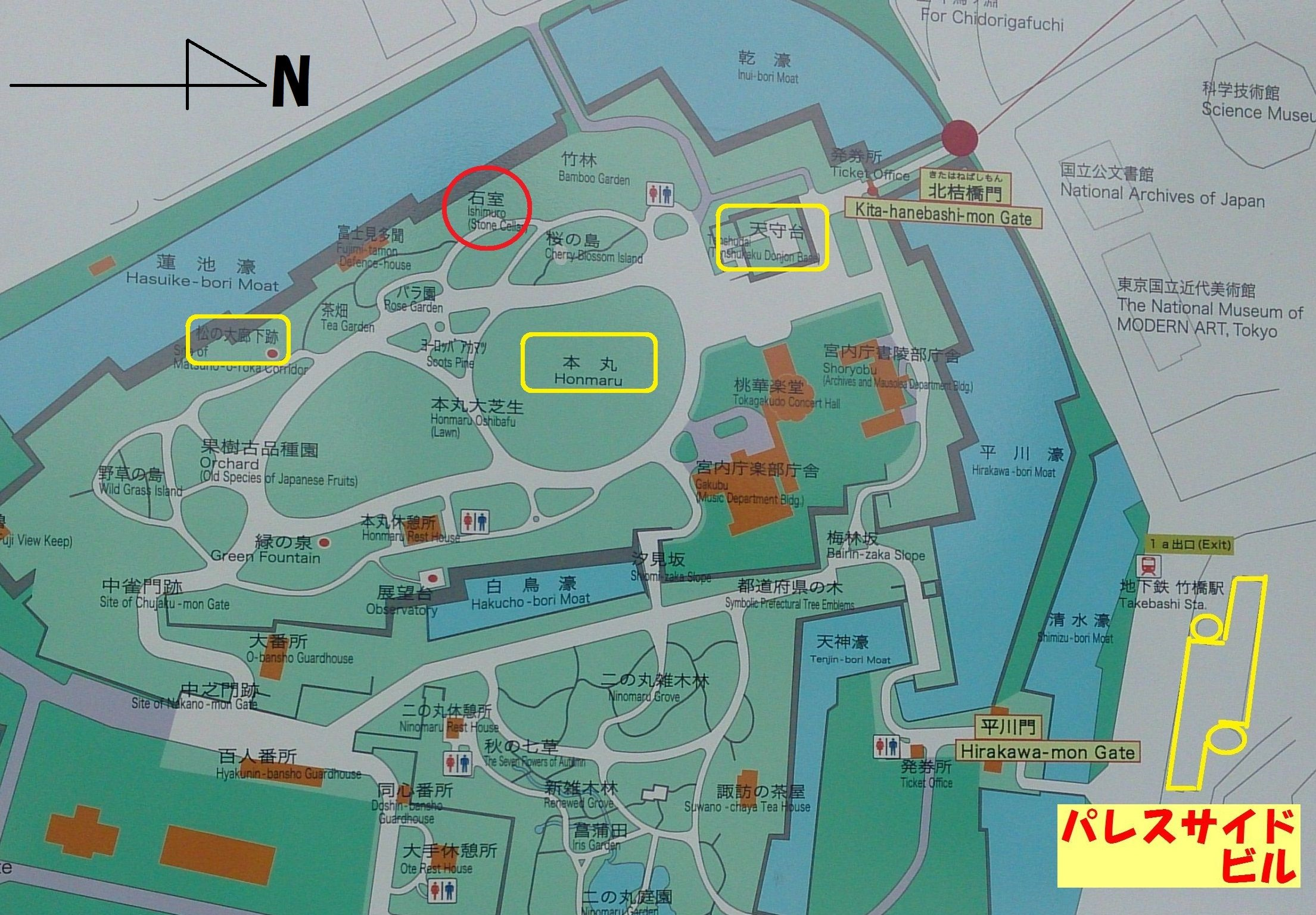 江戸城 石室.jpg
