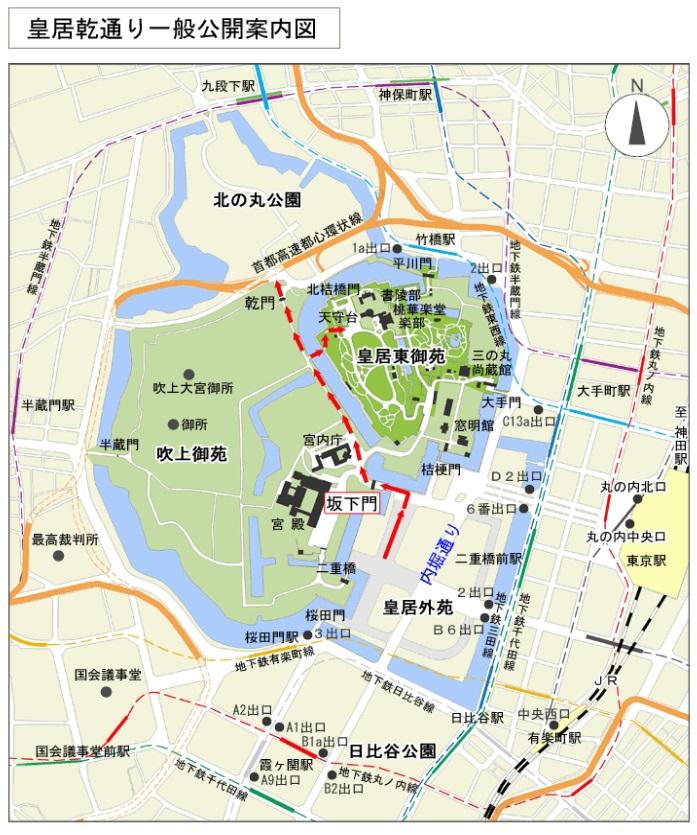 皇居一般公開案内図141203-7.jpg