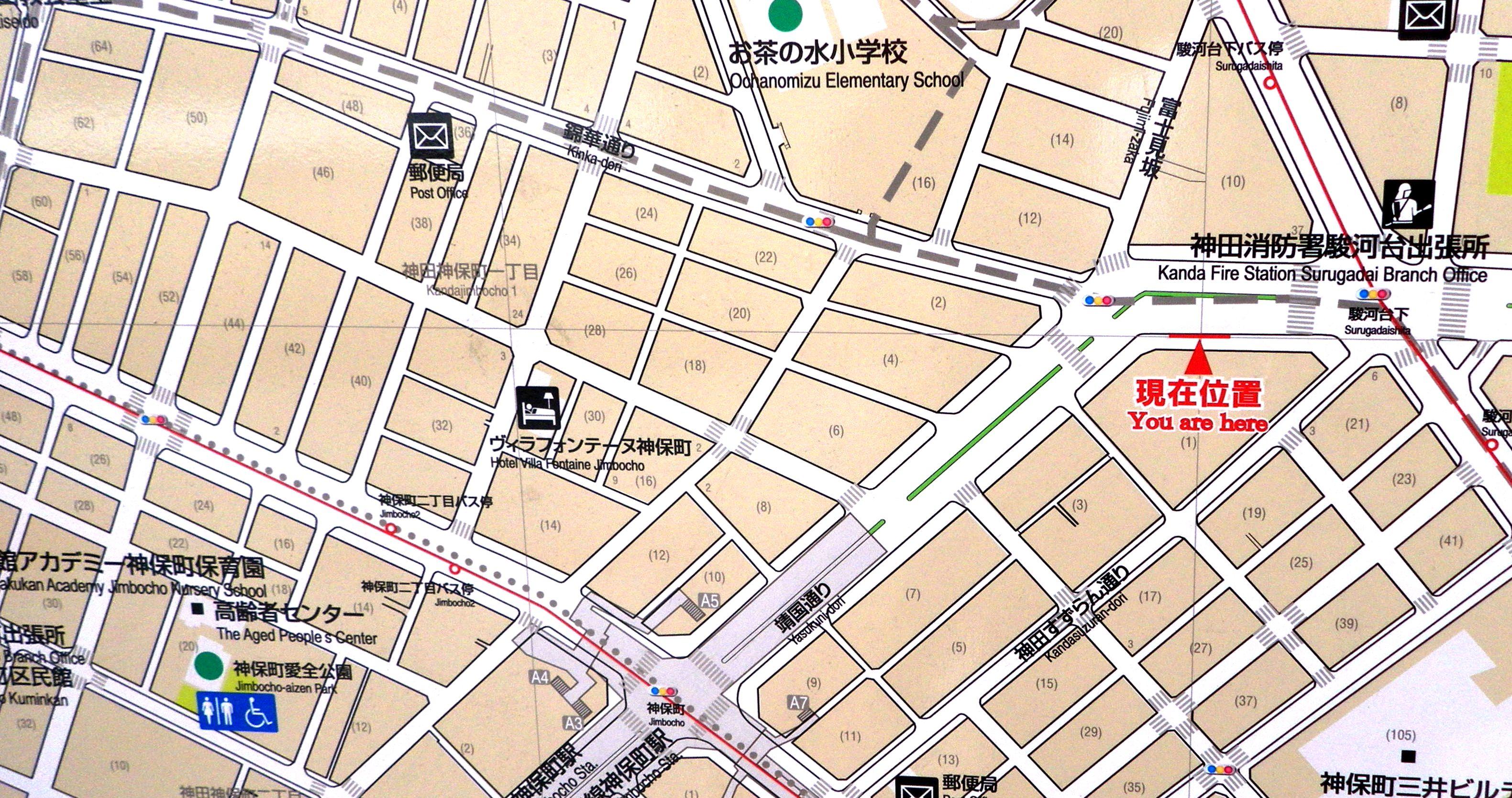神保町地図.jpg