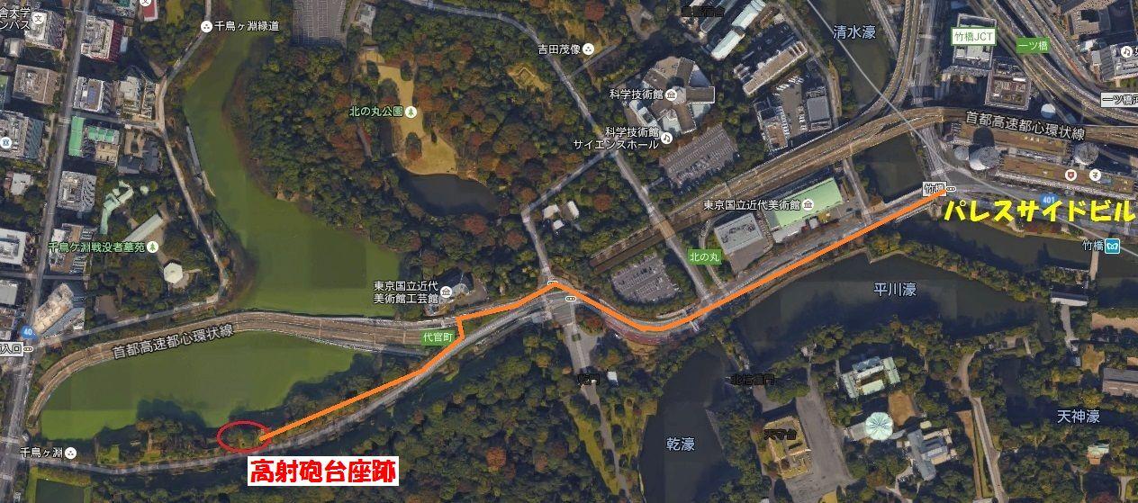 高射砲台座跡 GoogleEarth.jpg