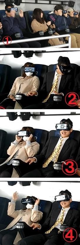 ・・VR2.jpg