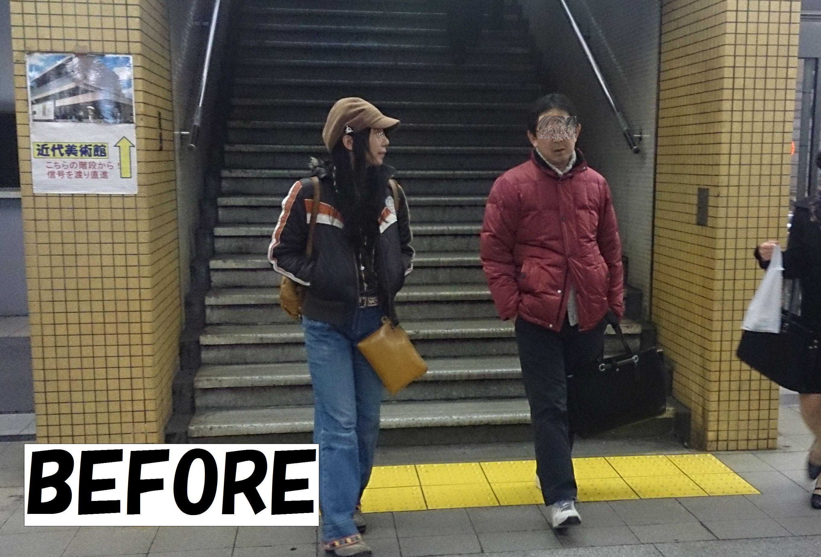 141215竹橋駅階段B.jpg