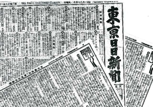1910.01.23の1.png