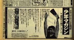 1959046.jpg
