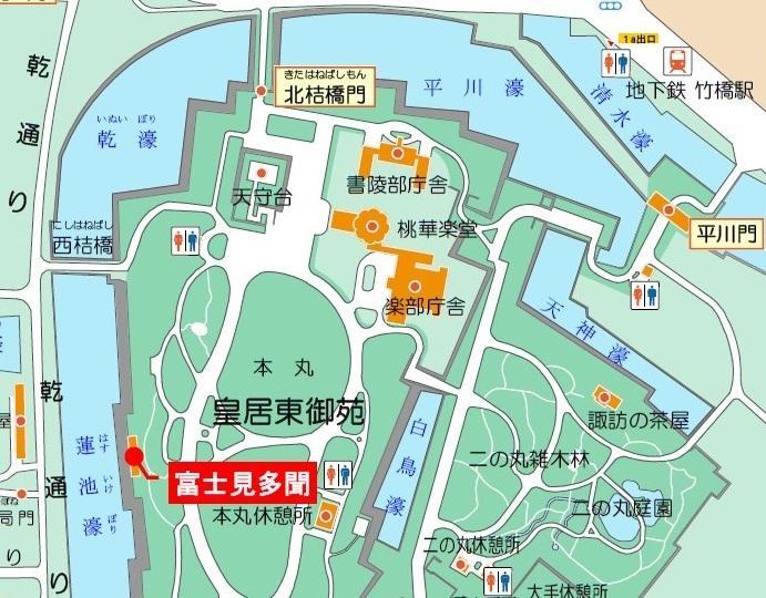 ▲富士見多聞 地図トリ.jpg
