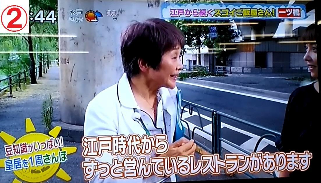 ・③ガイドとエミリ.jpg