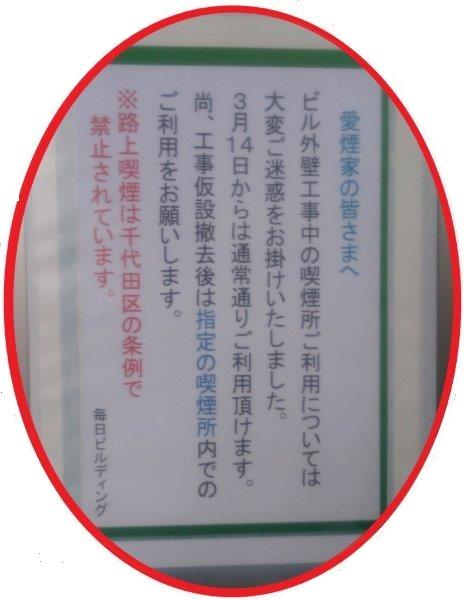 DSC_7598○小.jpg