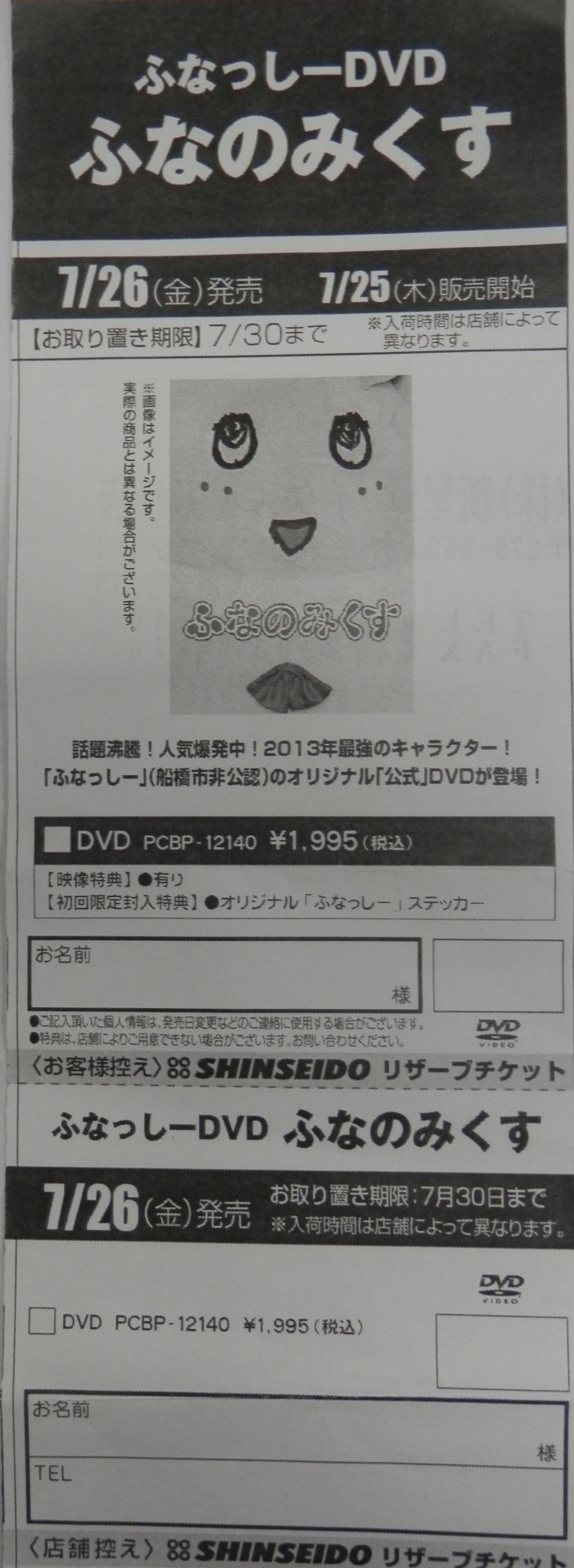 P7010216トリ.jpg