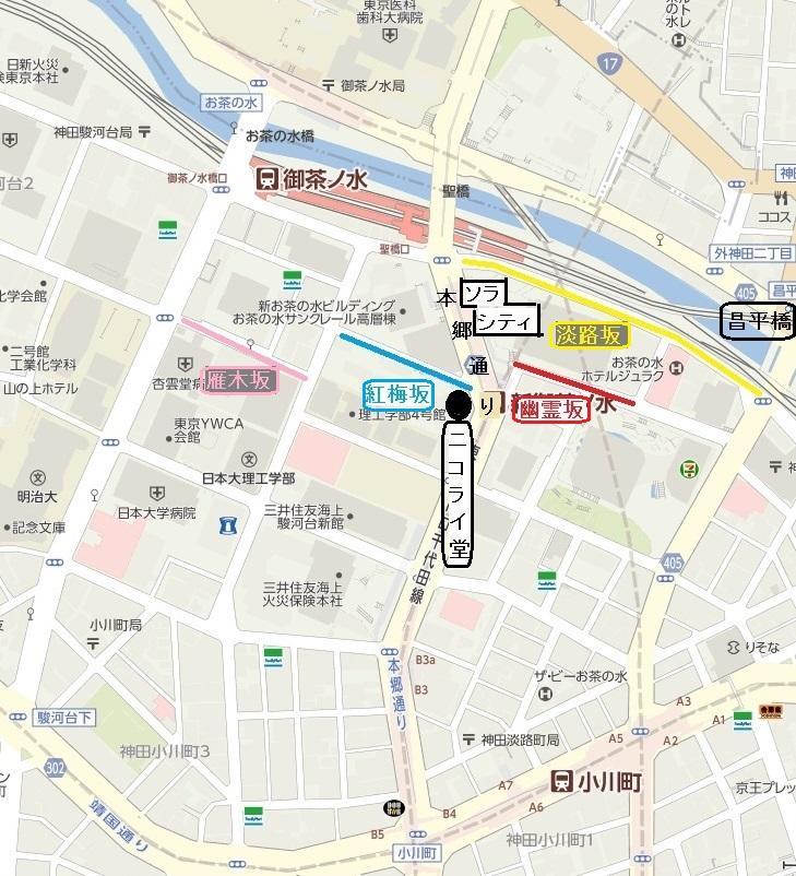 地図 幽霊坂4.jpg