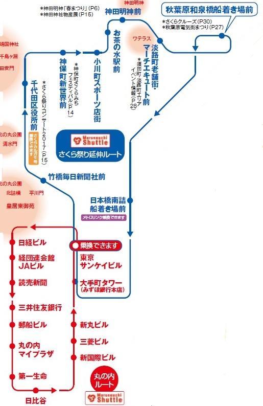 バス地図2017路線のみ.jpg