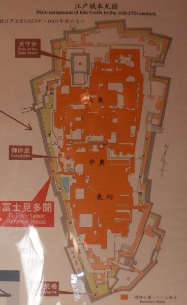 ▲富士見多聞 地図トリ2 小.jpg